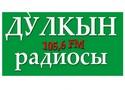 Radio Communautaire / Russie